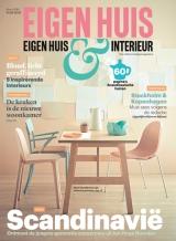 87_eigenhuiseninte_large